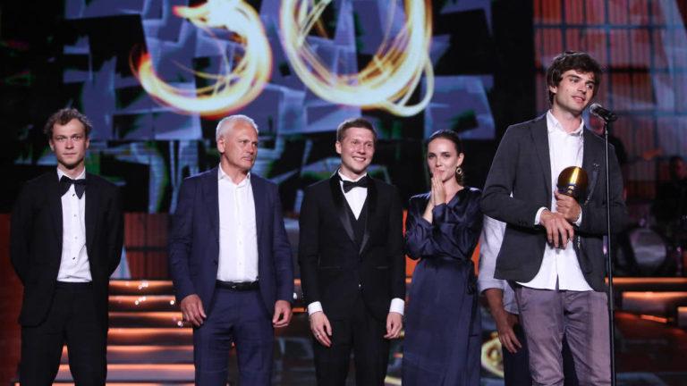 Церемония награждения #Кинотавр30