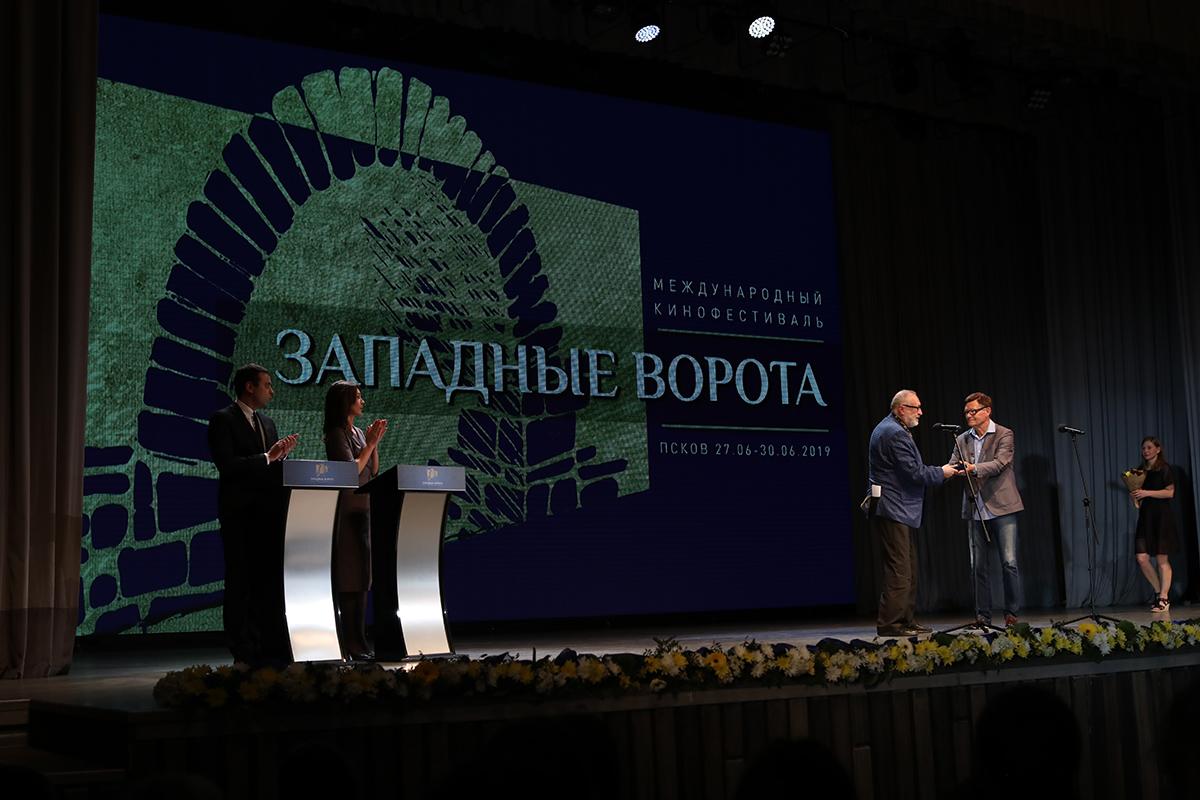 Первый международный кинофестиваль «Западные ворота» завершился в Пскове