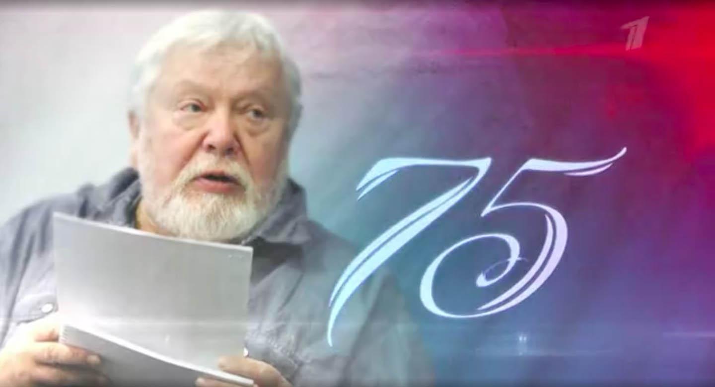 Сергей Соловьев. АССА пароль для своих
