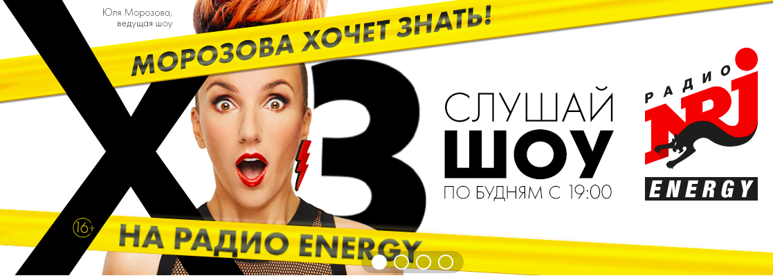 ГПМ_Радио_поддерживает_российское кино
