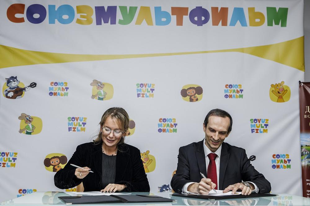 Союзмультфильм подписание меморандума о создании детского парка в Ярославле