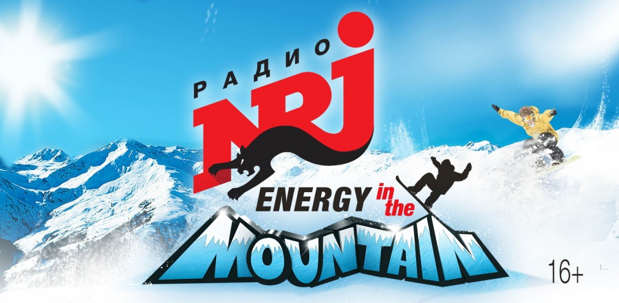 Energy in the Mountain радио NRJ
