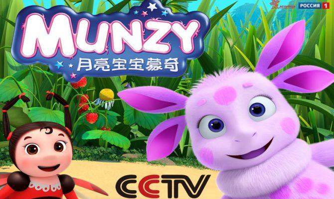 Лунтик и его друзья в телеэфире в Китае