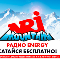 Energy in the Mountain