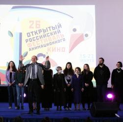 Итоги фестиваля анимационного кино в Суздале