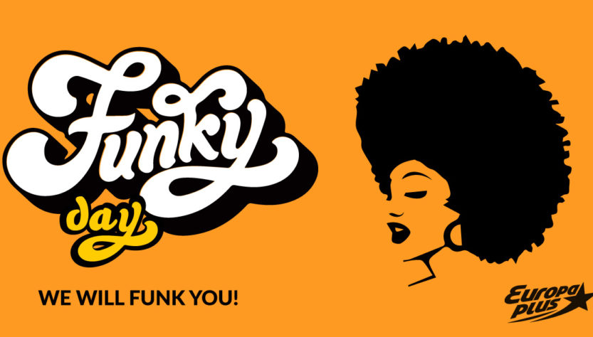 Funky_day на Европе плюс