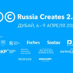 Проекты ГПМ на Russia Creates Дубай