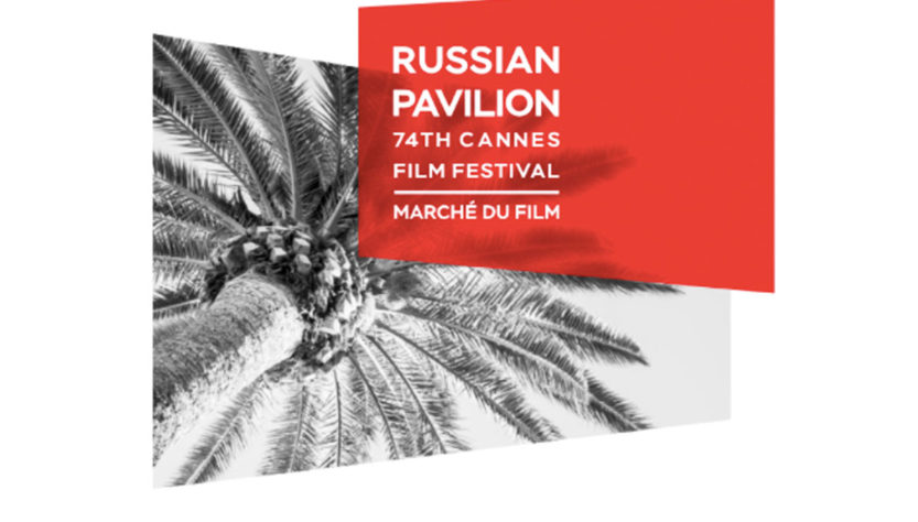 Россия_на_74_Каннском_кинофестивале
