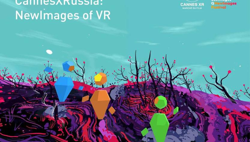 Выставка Cannes VR Russia